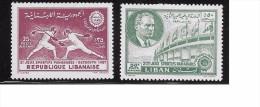 Lebanon Scott   C243-4 Pan Arab Games  Mint NH VF CV  3.75 - Lebanon