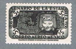 Mexico 1956 ** 1054 A - Quetzalcoatls - - Mexique