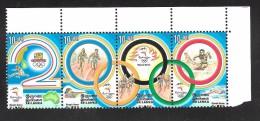 Sri Lanka Scott  1308a-d  Sydney Oltympics Mint NH VF  CV 2.25 - Summer 2000: Sydney