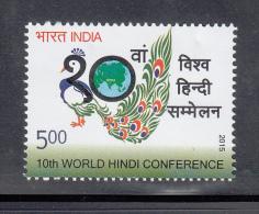 INDIA, 2015, World Hindi Conference, 1 V, MNH, (**) - India