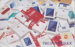 Télécarte Japon - CIGARETTE PHILIP MORRIS LARK MERIT PARLIAMENT -  Japan Phonecard - ZIGARETTE Telefonkarte - 31 - Werbung