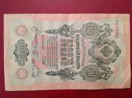 Billet Russe De 10 Roubles 1909 - Russie