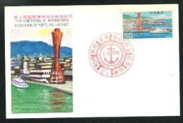 Japan MC 1967 5th International Harbor Memorial Association - Cartoline Maximum