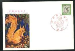 Japan MC C528 1968 å¹´ Saving Publicity. Squirrel - Maximumkarten