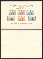 1942 Syria Anniversary Of The Declaration Of Independence Souvenir Sheets Light Cardboard No Gum  As Issue Hinged - Syrie