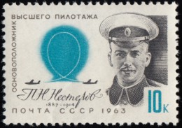 RUSSIA - Scott #2773 P. N. Nesterov (1887-1914) / Mint NH Stamp - Nuovi