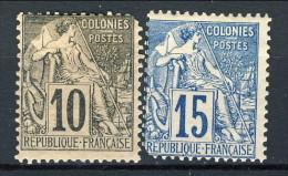 Colonie Francesi, Emissioni Generali 1881 N. 50 E N. 51 MH Dente Corto All'angolo - Alphee Dubois