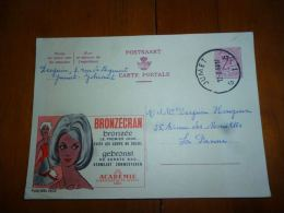 BC8-2-10 Publibel Obl. N° 2032  (  Bronzécran ) Obl: Jumet - Enteros Postales