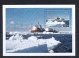Greenpeace 1996 Mongolia M/s ** Mnh (26796) - Poolshepen & Ijsbrekers