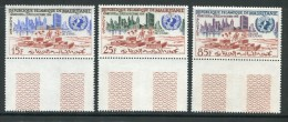 Mauritanie Y&T N°156 à 158 Neufs Sans Charnière ** - Mauritania (1960-...)