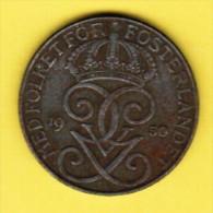 SWEDEN   5 ORE 1950 (KM # 812) - Sweden