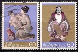 Japan 1985 -  Traditional Crafts - Hakata Clay Figurines And Nambu Iron Ware - 1926-89 Emperor Hirohito (Showa Era)