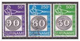 Surinam / Suriname 1993 Brasiliana Olho De Boi Stamp On Stamp Used FDC Stamp - Surinam