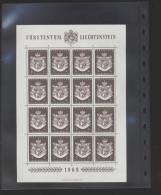 Liechtenstein ** 506 Staatswappen  Kleinbögen Ungefaltet - Liechtenstein