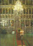 Z339 - POSTAL - THE TRINITY - ST. SERGIY LAVRA - THE CHURCH OF SERGIY ATTACHED TO THE REFECTORY - Postales