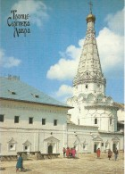 Z341 - POSTAL -  TRINITY - ST. SERGIY LAVRA - THE HOSPITAL ATTACHED TO THE CHURCH OF STS ZOSIMA AND SAVVATY - Postales