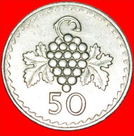 ★CLUSTER Of GRAPE: CYPRUS ★ 50 MILS 1979! LOW START★NO RESERVE! - Chipre