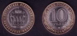 Russia 10 Rubles 2014 Region Penza - Russia