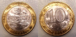 Russia 10 Rubles 2012 Region Belozersk - Russia