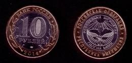 Russia 10 Rubles 2014 Region Ingushetia - Russia