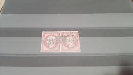 LOT 291501 TIMBRE DE FRANCE OBLITERE  N�17A VALEUR 140 EUROS pas de clair ni amincit