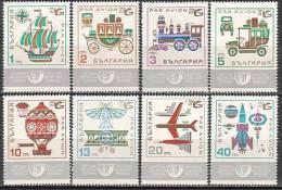 "BULGARIA \ BULGARIE - 1969 - ""Sofia 69"" Exposition Philatelique International - 8v** - Bulgarie"