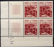 TUNISIE  - N° 373** - MATMATA - Tunisie (1888-1955)