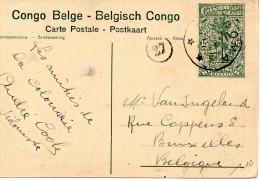 CONGO BELGE : ELISABETHVILLE, Le Golf (animé). Entier Postal Voir Scans. - Congo Belge - Autres