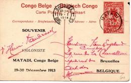 CONGO BELGE : BOMA, Parc Du Gouverneur Général. Entier Postal Voir Scans. - Congo Belge - Autres