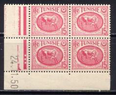 TUNISIE  - N° 344** - INTAILLE DU MUSÉE DE CARTHAGE - Tunisie (1888-1955)