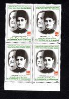 2008- Libya – The 56th Anniversary Of 23rd Of July Revolution- Gamel A.Nasser –Complete Set 1V.MNH**-Block Of 4 - Libye