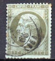 5/ France  : N° 19 Oblitéré  , Cote : 45,00 € , Disperse Belle Collection ! - 1862 Napoleon III