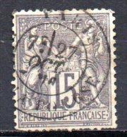 5/ France  : N° 66 Oblitéré  , Cote : 15,00 € , Disperse Belle Collection ! - 1849-1850 Cérès