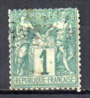 5/ France  : N° 61 Oblitéré  , Cote : 110,00 € , Disperse Belle Collection ! - 1849-1850 Cérès
