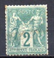 5/ France  : N° 74 Oblitéré  , Cote : 25,00 € , Disperse Belle Collection ! - 1849-1850 Cérès
