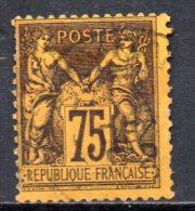 5/ France  : N° 99 Oblitéré  , Cote : 38,00 € , Disperse Belle Collection ! - 1849-1850 Cérès