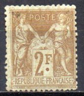 5/ France  : N° 105 Neuf X  , Cote : 60,00 € , Disperse Belle Collection ! - 1849-1850 Cérès