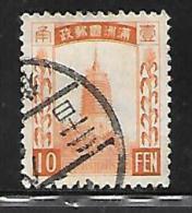 1932 10f Pagoda, Used - 1932-45 Manchuria (Manchukuo)