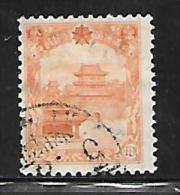 1937 12f Mausoleum, Used - 1932-45 Manchuria (Manchukuo)