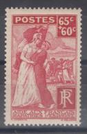 France 1938 Yvert#401 Mint Never Hinged (sans Charnieres)