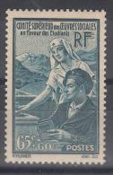 France 1938 Yvert#417 Mint Never Hinged (sans Charnieres)