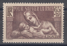 France 1937 Yvert#356 Mint Never Hinged (sans Charnieres)