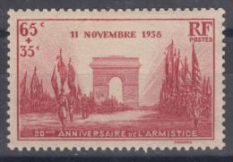 France 1938 Yvert#403 Mint Never Hinged (sans Charnieres)