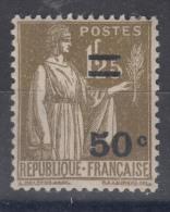 France 1934 Yvert#298 Mint Never Hinged (sans Charnieres)