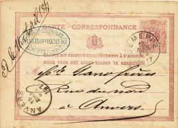 344/21 - Entier Postal Lion Couché JEMEPPE 1877 - Cachet Klinckhaemers , Denrées Coloniales - Entiers Postaux