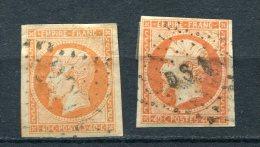 France 1853Imperf 40c Napoleon  Used - 1853-1860 Napoleon III