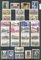 1362b: Österreich- Jahrgänge 1964- 1978 Feinst ** Postfrisch Komplett - Collections