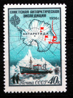 SOVJET UNION   STAMPS   MH    SHIPS-BOATS - 1923-1991 UdSSR