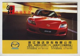 Mazda RX-8 Car Imported From Japan,China 2007 Ruida Automobile Sale Company Advert Pre-stamped Letter Card - Cars