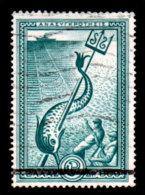 Greece, 1951 Scott  #540, The Fishing Industry, Used, LH, VF - Greece